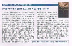 Tokyoheadline160208